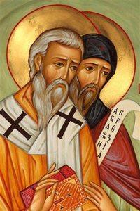 Служба  Св. Кирилу и Методију