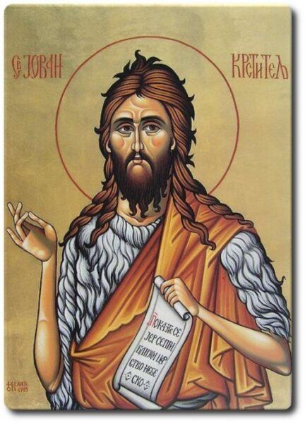 Акатист Светом Јовану Крститељу