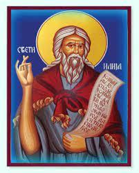 АКАТИСТ Светом Пророку Илији