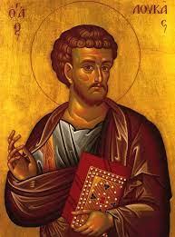 АКАТИСТ    Св. Апостолу и  Еванђелисти Луки